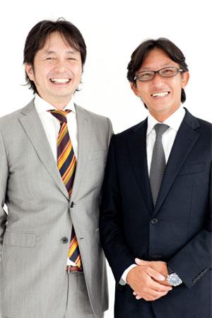 代表取締役 後藤 義明 福元 一郎